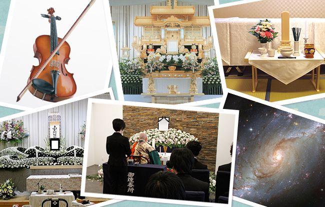 葬儀の種類は様々。あなたに合った葬儀形式は?