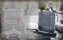 お墓と一緒に墓誌も必要?墓誌の意味と費用相場