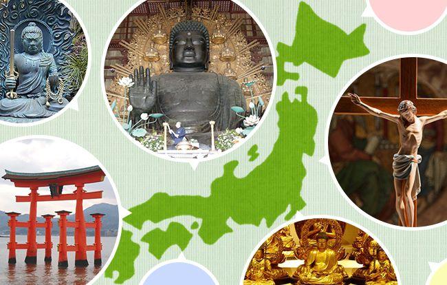 日本には宗教・宗派がたくさん!宗派の種類ごとの違いとは