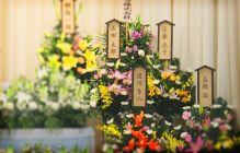 供花の送り方|費用相場や手配方法、宗教ごとの種類