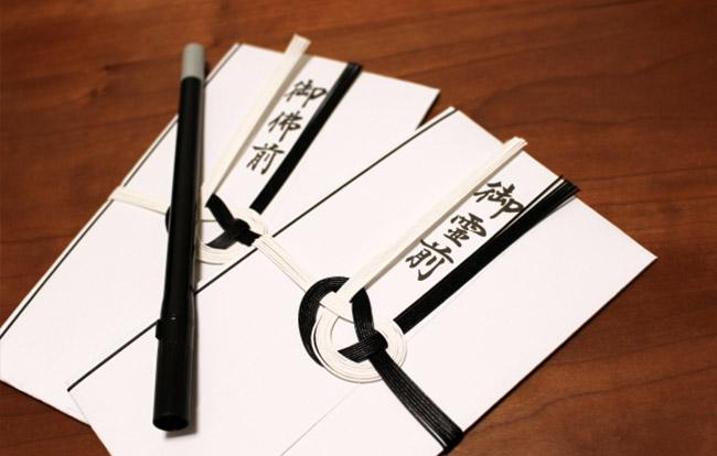【香典の書き方】金額、連名など、書き方・渡し方のポイントを教えます