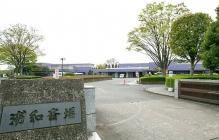 さいたま市営の公共施設、浦和斎場とは?特徴や料金、アクセスについて