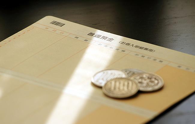 葬祭扶助とは?受けられる条件と支給金額、申請方法を解説