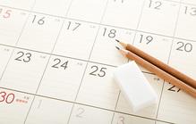 忌引き休暇の日数がわかる一覧例をご紹介します