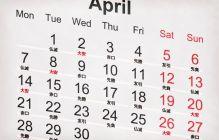 六曜とは?葬式における六曜を宗教別に解説