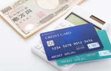 葬儀費用の支払い方法|支払えないときの対処法と遺産相続の関係を徹底解説