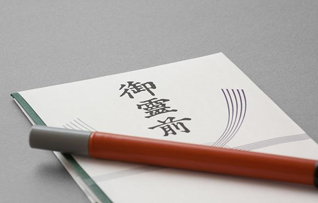 香典の書き方で薄墨を使うのは葬儀だけ?一周忌は?気になるペンのマナー