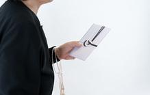 直葬の香典はどうする?金額の相場や渡し方など気を付けるべきマナーをチェック