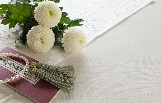 浄土真宗の葬儀費用の相場は?お布施や香典の相場はいくら?