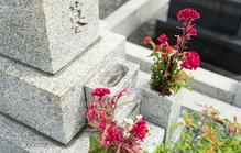 埋葬料の相場と費用を抑えるための助成金の申請方法