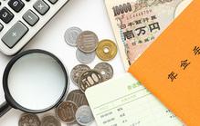 遺族年金の手続き方法は?受給条件や期限も紹介します