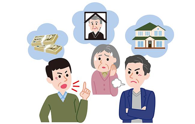 葬儀費用を兄弟同士で負担し合うときのトラブルを避ける4つのコツ
