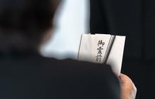 葬儀費用は香典で何割程度まかなえる?香典相場から割り出したら……