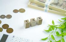 葬儀費用はすべてが税金控除の対象とはならない!該当の可否や注意点とは?