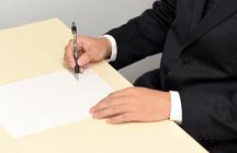 葬儀での弔辞|紙の種類から書き方・包み方・マナーを解説