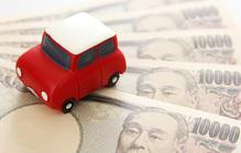 生活保護受給者には葬式の交通費も支給される?お金のルールと葬儀スタイル