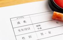 車や不動産の持ち主が死亡したときに名義変更は必要?相続の流れや必要書類を解説!