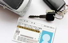 死亡した方の免許証を返納する方法とは?手続きの流れや必要書類を解説!