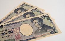香典で三千円はどう書く?香典のマナーをマスターしよう