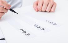 香典の短冊はどう使う?用途に合わせた使い方や書き方も解説