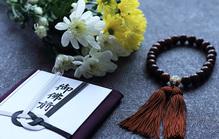 香典とは?葬儀費用における位置づけと準備の手順や相場を解説