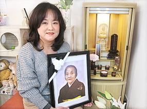 小さな一日葬の感想_2002001