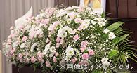 華やかな生花祭壇