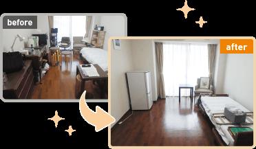 介護施設before/after
