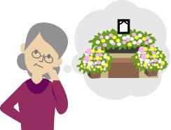 一般的な葬儀(儀式)をなるべく安く